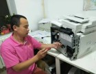 爱普生打印机维修爱普生售后服务维修中心 清河店