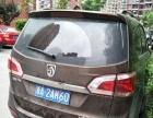 宝骏 730 2014款 1.5L 手动舒适型 7座7座高性价比