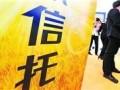 国泰元鑫-当代东方院线并购2期专项资产管理计划