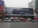 實踐用出來的好三面翻,北京星牌三面翻