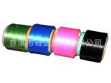 供应FDY丙纶丝、丙纶长丝、丙纶PP纱、化纤、丙纶纱线