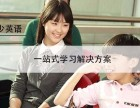 上海閘北幼兒英語輔導班外教一對一