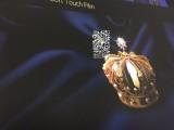 触感膜 礼品包装盒表面专用触感膜