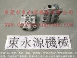 东泰冲床油封,平衡气缸油管,现货S-400-3R冲床模垫气囊