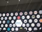 涌鑫哈佛中心汇集数码影院(大型沃尔玛超市)高端餐饮
