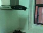 南沙境界、两房一厅