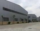 园区内钢构厂房1000平 带空地 办公宿舍