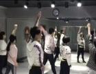 jumbycrew街舞工作室专业的街舞培训机构
