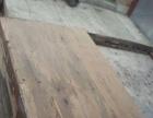 出售出租房木床