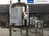 辽宁凝胶真空双层电加热搅拌罐蒸汽加热反应釜厂家批发