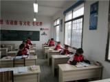 武穴问题孩子学校的孩子不服从教育会不会打- 好未来励志教育