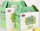 蔬菜礼盒定做厂家生产蔬菜包装纸箱质量好免费设计
