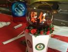 北京直径一米整体大圆形启动球,启动仪式道具租赁出售
