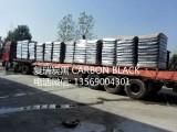 环保炭黑SGS认证环保色素碳黑环保高色素碳黑复瑞碳黑
