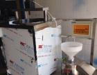 创业必选新型豆腐机 小型豆油皮机 生产腐竹设备