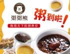 陕北米脂小米,能熬出三层米油,央视推荐好喝养胃又养颜!