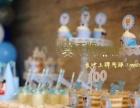 长沙延续文化传媒大型宝宝宴布置、小丑、科学实验表演
