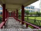 安徽绿海商务职业学院双创特色