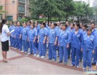 上海承接家庭商场单位办公楼保洁外包 工程开荒保洁