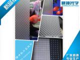 厂家推荐亚克力钻石纹菱晶板  PMMA钻石纹棱晶板