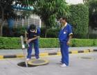 专业高压清洗疏通管道,环卫抽粪,清理化粪池,隔油池