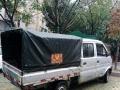双排微型车搬家载货
