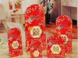 婚庆用品结婚红包创意龙凤个性婚礼回礼袋加厚白卡纸 红包利是封