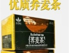 清谷新禾茶叶加盟火爆招商中!