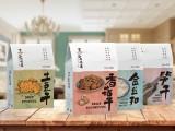 江西特產禮盒農產品包裝農家干貨通用箱廠家直批發定制
