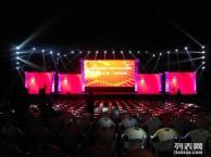 深圳龙岗宝安福田灯光音响舞台出租桌椅凳子出租乐队歌舞表演团
