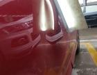 南昌小王专业汽车免喷漆凹坑修复,挡风玻璃修复,上门维修