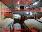 西安到北京汽车--客车18829299355)--线路公告)