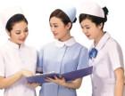 重慶護士專業學校報名