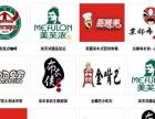 07年餐饮项目(重庆火锅、包子、汉堡、快餐、饮品)