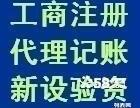 武汉公司如何申请自营进出口权退税电话13667159850
