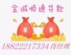 天津房屋抵押贷款满足不同的需求