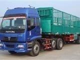 北京正规搬家公司 搬家搬厂 零担物流专线 零担运输专线