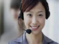欢迎访问 成都华帝热水器官方网站全国各售后维修 微信关注