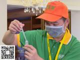 厦门室内甲醛免费检测 厦门优醛环保.专业室内甲醛处理专家
