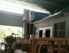 平山 厂房 700平米