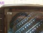 专业清洗汽车空调