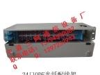 ODF一体化机箱(三网通信: