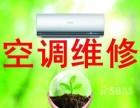 欢迎进入+ 临安科龙空调维修(各区)售后服务总部