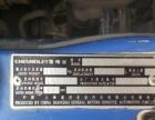 雪佛兰乐风2008款 1.4 手动 SL 基本版 想要的来看看