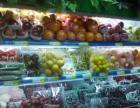 二手水果货架冰柜