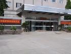 北京新亚研修学院应用科技学院 中国十大优秀高等教育院校
