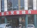 解放路中同街交叉口 商业街卖场 100平米