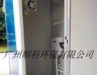 辽宁无水打包厕所彩钢卫生间移动公共洗手间厂家直销