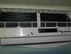 平湖华南城专业安装空调,维修空调,清洗空调和众连锁平湖网点