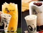 黑川饮铺加盟费用分析 怎么开黑川饮铺奶茶店